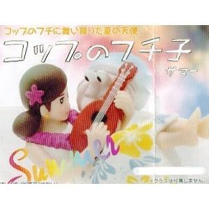 ウクレレのフチ子 (シークレット) 【 コップのフチ子 SUMMER 】 奇譚クラブ カプセル|akism