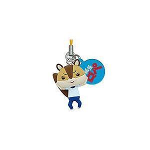 アキラ先輩 (ウォーキング) 【 ガチャポン 紙兎ロペ マスコットストラップ2 】 タカラトミーアーツ カプセル|akism