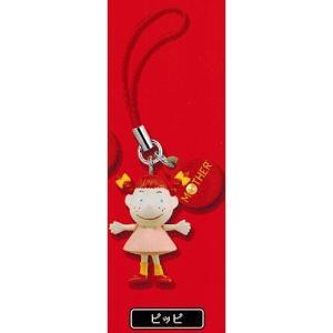 ピッピ 【 ガチャポン MOTHER フィギュアストラップ 】 タカラトミーアーツ|akism