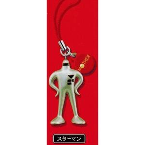 スターマン 【 ガチャポン MOTHER フィギュアストラップ 】 タカラトミーアーツ|akism