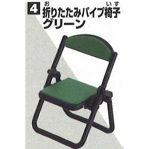 折りたたみパイプ椅子 グリーン 【 カプセル 折りたたみパイプ椅子と折りたたみ長机 】 エポック ガチャガチャ|akism