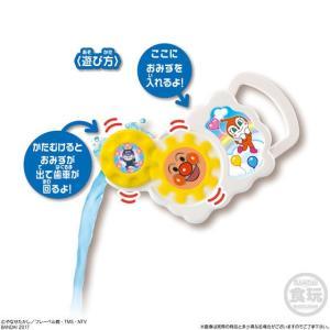 おそらのじょうろ 【 食玩 おふろでたのしい!アンパンマン 】 バンダイ (おもちゃ,お風呂)|akism