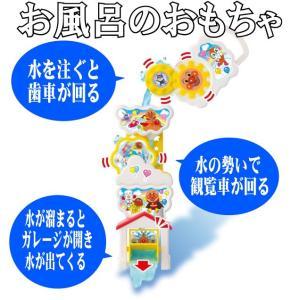 全3種フルセット (フルコンプ) 【 食玩 おふろでたのしい!アンパンマン 】 バンダイ (おもちゃ,お風呂)|akism