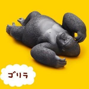 ゴリラ 【 ガチャポン パンダの穴 Zoo Zoo Zoo 第1弾 もうしら寝 】 タカラトミーアーツ akism