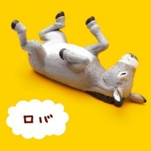 ロバ 【 ガチャポン パンダの穴 Zoo Zoo Zoo 第1弾 もうしら寝 】 タカラトミーアーツ akism