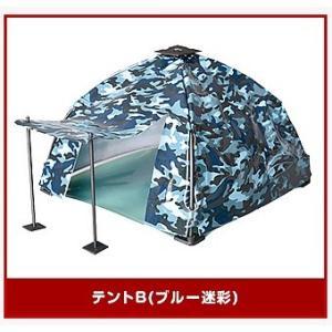 テントB (ブルー迷彩) 【 ガチャポン The テント 】 タカラトミーアーツ カプセル ガチャガチャ|akism
