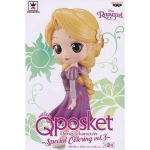 ラプンツェル 【 プライズ Q posket Disney Characters −Special Coloring vol.3− 】 バンプレスト|akism