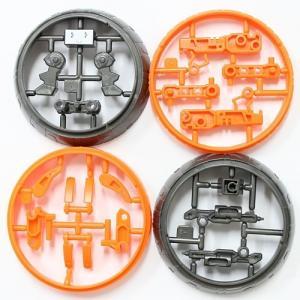 コミットボンド (オレンジ) 【 ガシャポン UNLIMITS PROJECT 換装重機 】 バンダイ|akism