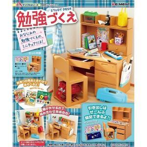 勉強づくえ (机 椅子セット) 【 ぷちサンプル 】 リーメント|akism