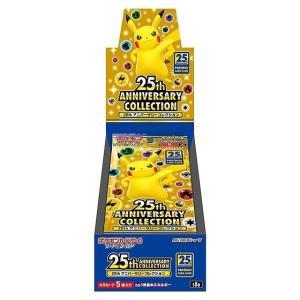 (カード払のみ) ポケモンカードゲーム ソード&シールド 拡張パック 25th ANNIVERSARY COLLECTION BOX(16パック入り) akism