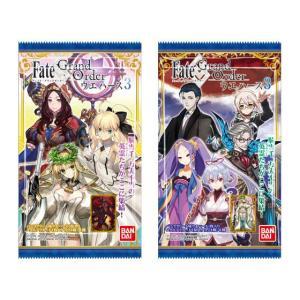 BOX(20個入り) 【6月ご予約】 【 食玩 Fate/Grand Order ウエハース3 】 バンダイ akism