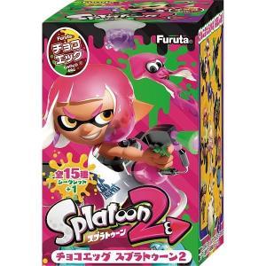 1個 【 食玩 チョコエッグ スプラトゥーン2 (Splatoon2) 】 フルタ製菓