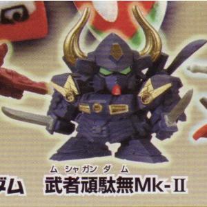 武者頑駄無Mk-II 【 ガシャポン SDガンダムインパクト02 】 バンダイ|akism