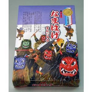 フジタ製菓 なまはげまんじゅう 箱入|akita-bussan