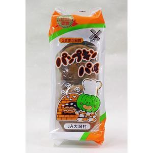 JA大潟村  パンプキンパイ 5個入り|akita-bussan