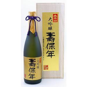 小玉醸造 太平山 大吟醸 壽保年 1.8L 桐箱 akita-bussan