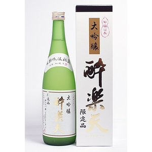 秋田酒造   大吟醸 酔楽天 720ml|akita-bussan