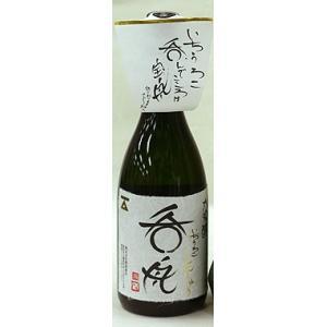那波商店 銀鱗 大吟醸 いちうろこ 呑舟(どんしゅう) 720ml akita-bussan