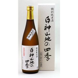 八重寿銘醸   特別純米酒 白神山地の四季 720ml akita-bussan