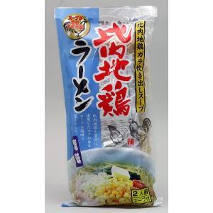 アキシマ 比内地鶏ラーメン 塩味 ちぢれ麺 2人前|akita-bussan