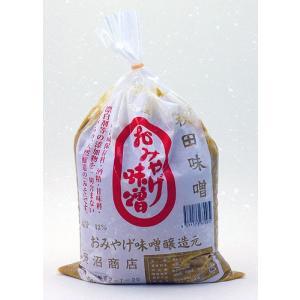 【冷蔵便発送】 貝沼商店 おみやげ味噌 1.5kg|akita-bussan