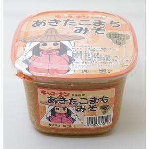 キッコーナン あきたこまちみそ 1kg|akita-bussan