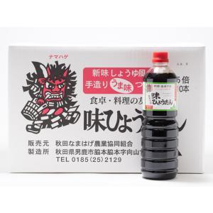 秋田なまはげ農協         つゆ(希釈用) 味ひょうたん 1000ml×10本 箱入り|akita-bussan