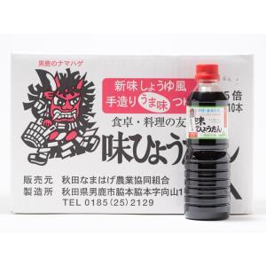 秋田なまはげ農協         つゆ(希釈用)味ひょうたん 500ml×10本 箱入り|akita-bussan