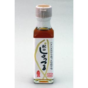 諸井醸造所  秋田しょっつる 130g|akita-bussan