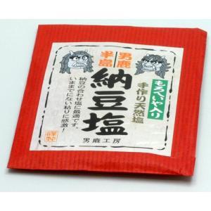 男鹿工房 男鹿半島納豆塩(もろへいや塩)|akita-bussan