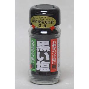 男鹿工房 男鹿半島の塩 黒い塩|akita-bussan