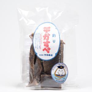 竹中商店 干かすべ|akita-bussan