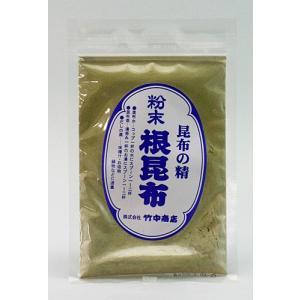 竹中商店 粉末 根昆布|akita-bussan