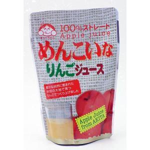 夢づくり味工房 めんこいな りんごジュース|akita-bussan