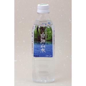 藤里開発公社 白神山水 500ml|akita-bussan