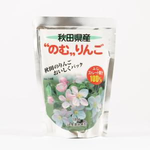 JA全農あきた秋田県産 のむりんご|akita-bussan