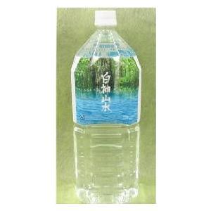 藤里開発公社 白神山水 2L|akita-bussan