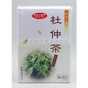 物産中仙 秋田県大仙産 杜仲茶 120袋|akita-bussan
