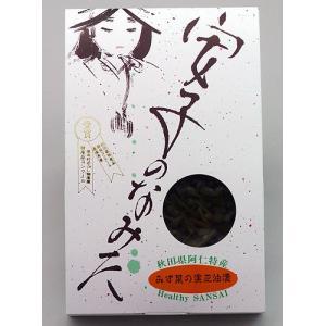 阿仁森吉森林組合 みず菜の実醤油漬 安子のなみだ|akita-bussan