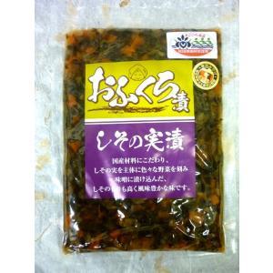 本荘特産おふくろ漬しその実漬    味噌漬|akita-bussan