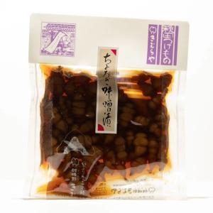 雄勝野きむらや 秋田県産ちょろぎ使用ちょろぎ味噌漬け|akita-bussan