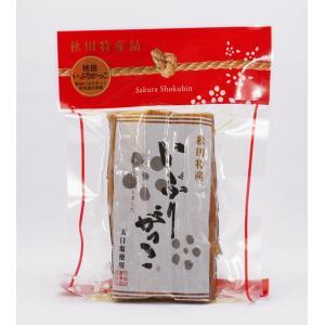 桜食品 いぶりがっこ ミニ|akita-bussan