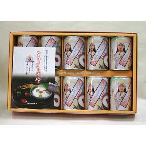 こまち食品工業 秋田米・あきたこまち使用 こまちがゆ 10缶セット|akita-bussan