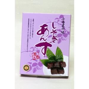 刈谷食品 しそ巻あんず 320g akita-bussan