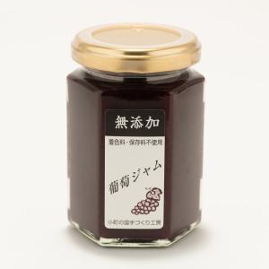 小町の国手づくり工房 ぶどうジャム(キャンベル)|akita-bussan