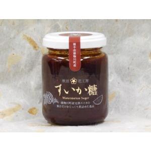 秋田 花工房 すいか糖|akita-bussan