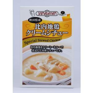 嶋田ハム 比内地鶏クリームシチュー|akita-bussan