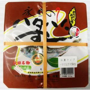 【冷凍便発送】 永田屋 鰰(ハタハタ)切りずし 500g|akita-bussan