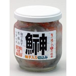 【冷凍便発送】 男鹿海洋物産 ハタハタ切込み akita-bussan