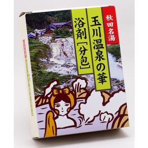 ユゼ 玉川温泉の華|akita-bussan